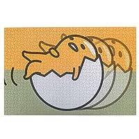 1000ピース ジグソー パズル ぐでたま (4) 大人向け 子供向け 木製ジグソーパズル パズル 知育おもちゃ 減圧 レジャー ゲーム おしゃれ 飾り物 ギフトプレゼント