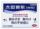 太田胃散〈分包〉 32包