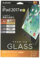 エレコム iPad Air 10.5 (2019)、iPad Pro 10.5 (2017) フィルム 高耐久リアルガラス 0.33mm TB-A17FLGG03