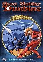 Aura Battler Dunbine 3: Kings of Byston Well [DVD] [Import]