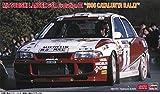ハセガワ 1/24 三菱 ランサー GSR エボリューションIII 1996 カタルニアラリー プラモデル 20510