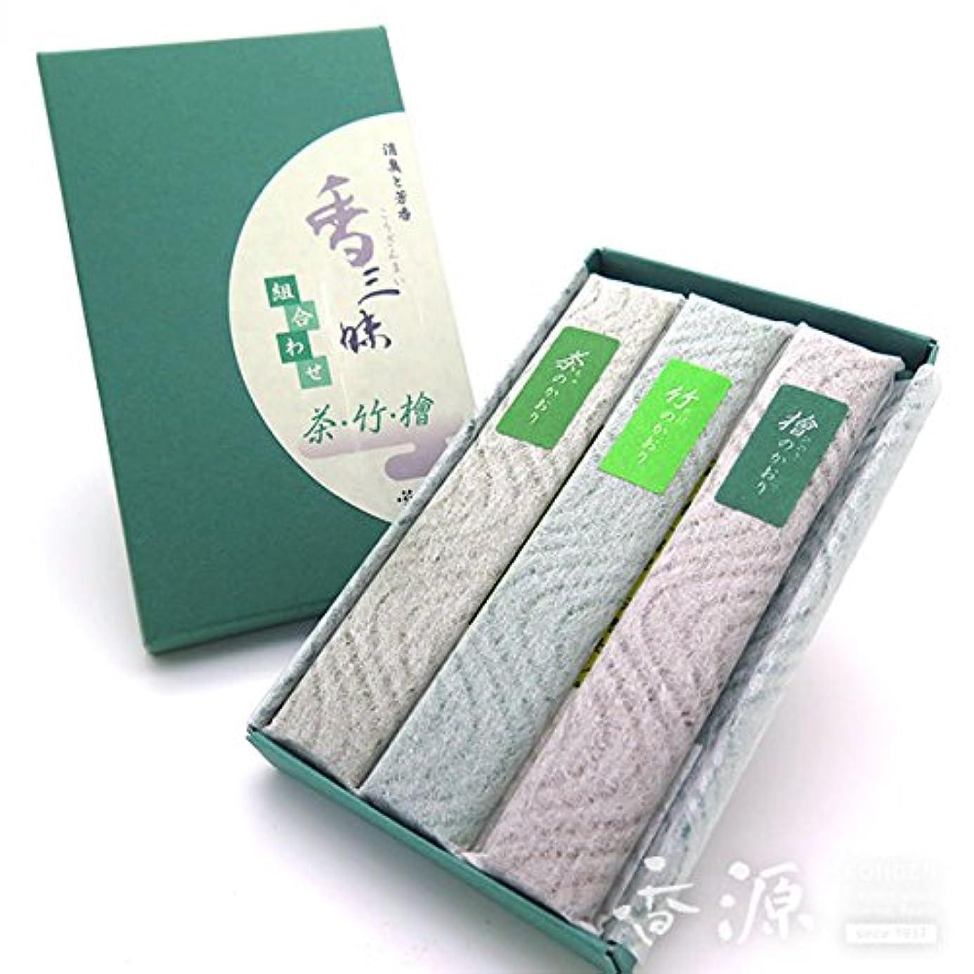 心から親指事業内容【フラボノイドで消臭】薫寿堂のお香 香三昧 茶?竹?檜