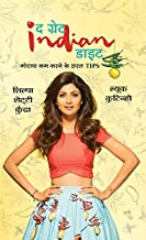 The Great Indian Diet (Hindi)