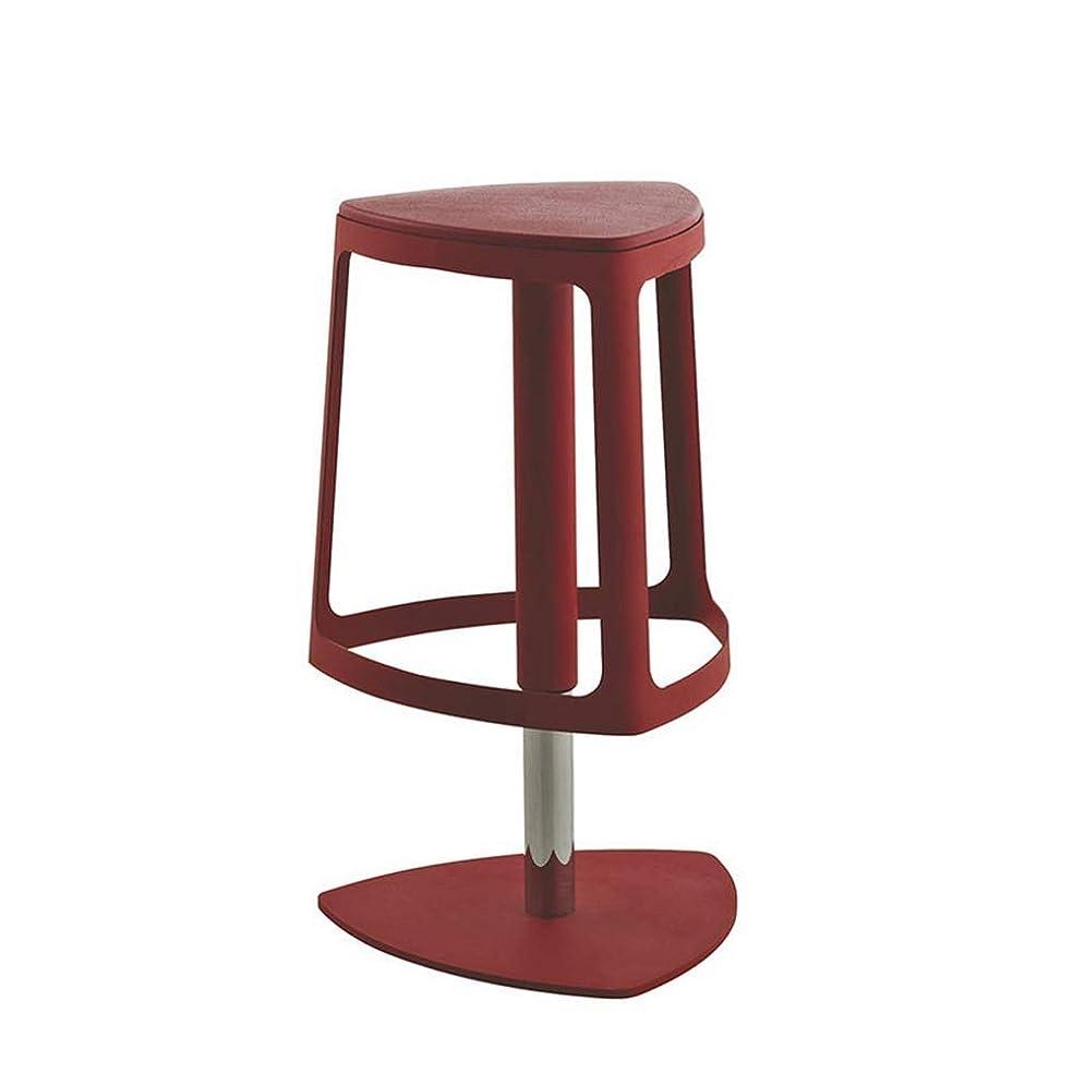 ロビーラッドヤードキップリング繕うバースツールカウンタースツール工業用風ステンレス鋼ホームモダンミニマリストバーハイスツールカフェバーチェア FENPING (Color : Red)