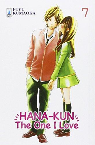 Hana-Kun, the one I love. Ediz. italiana: 7