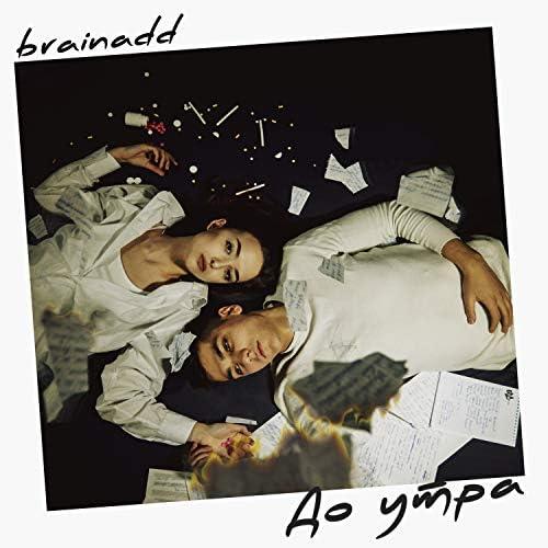 Brainadd
