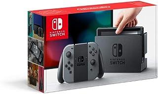 Nintendo Switch Oyun Konsolu, Gri - CD MEDIA GARANTiLi