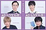 「AD-LIVE 2016」第2巻(小野賢章×森久保祥太郎)[ANSX-10063/4][Blu-ray/ブルーレイ]