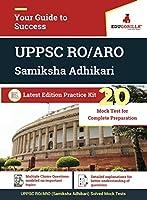 UPPSC RO/ARO (Samiksha Adhikari) 2020 - 20 Mock Test For Complete Preparation