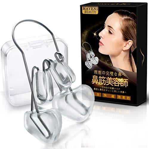 Maveni 鼻筋美容師 鼻クリップ 鼻高 鼻痩せ 鼻小さく に適用 ・透明で柔らかいシリカゲル・チタンアーム使用<1年間保証書付> MVN-001 (鼻筋美容師)