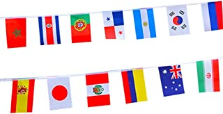 2018 FIFA World Cup Russia Soccer Top 32 String Flag Banners International Flag Bunting 8''x 5.5'' for Bar Party Decorations (32 Countries Flags)