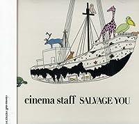SALVAGE YOU