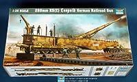 トランペッター 1/35 ドイツ軍 列車砲 280mm K5(E) レオポルド プラモデル