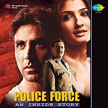 Police Force: An Inside Story (Original Motion Picture Soundtrack)