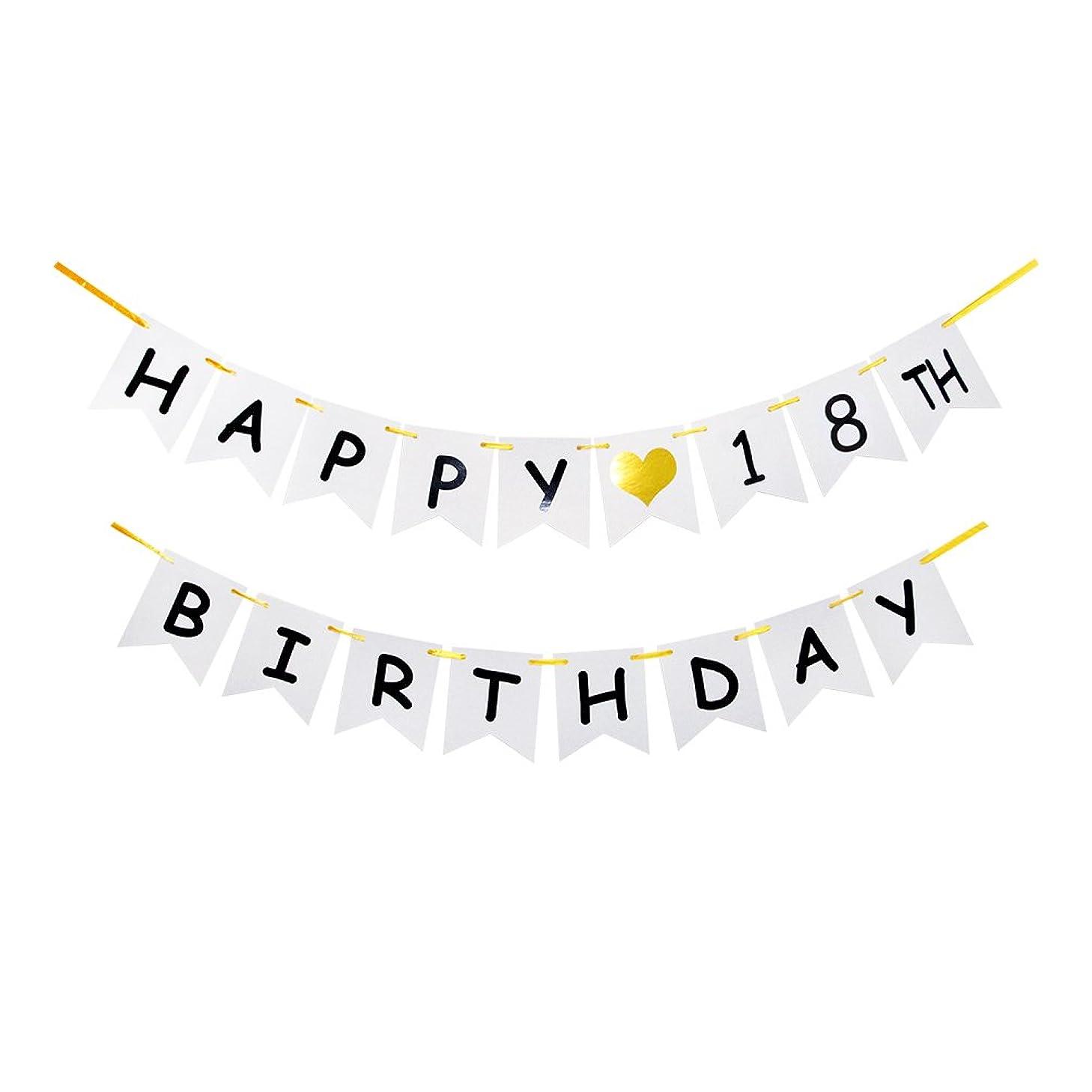 INNORU White Happy 18th Birthday Banner - 18th Birthday Anniversary Decorations - Gold Hearts and Ribbon