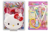 Hello Kitty 2 Sets Bundle - Doctor Set and Shoulder Bag with Accessories - Various Play and Style Tools (Japan Import)