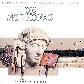 100% Mikis Theodorakis