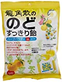 Ryukakusan Throat Refreshing Herbal Drops Supports Mouth, Throat, Respiratory System (Yuzu Flavor) (15 Drops) (1 Bag) (Solstice)
