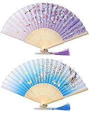 ONKING Japanse Waaier voor Dames en Heren, Zijden Stoffen Handwaaier Vintage Wandwaaier voor Zommer Bruiloft Party Decoratie, 2 Stuks