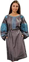 Modern Designed Women's Ukrainian National Dress - Vyshyvanka - with Real Embroidery.