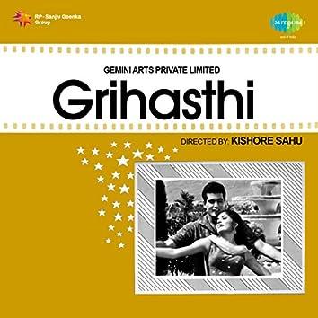 Grihasthi (Original Motion Picture Soundtrack)