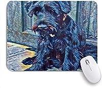 """ゲーミングマウスパッド、Art Schnauzer Dog、9.5"""" x7.9""""ノートブック用滑り止めラバーバッキングマウスパッドコンピューターマウスマット"""