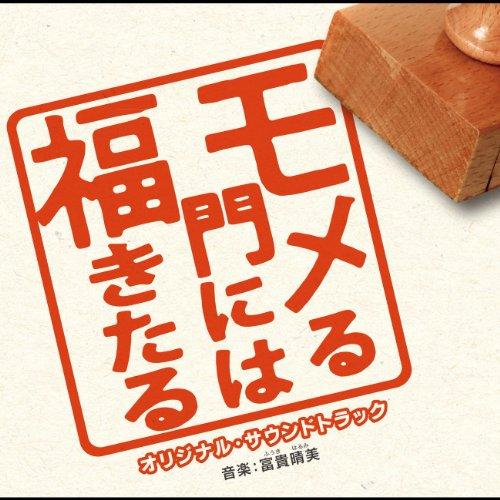 Shihou Shushusei