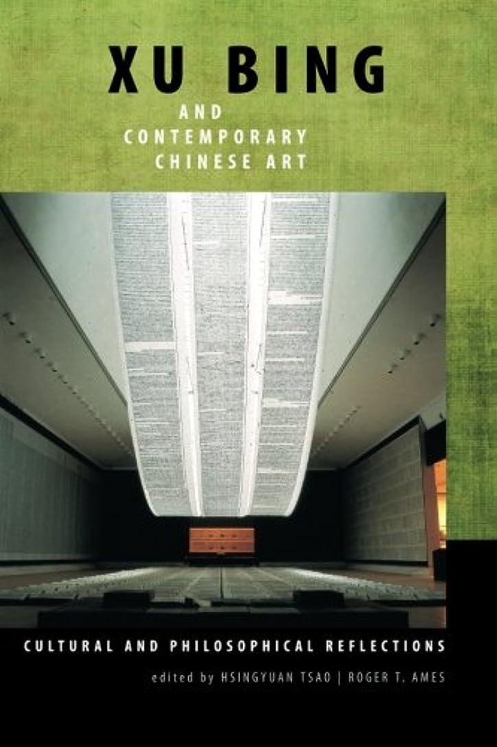 レンジアクティビティ知覚できるXu Bing and Contemporary Chinese Art: Cultural and Philosophical Reflections (SUNY Series in Chinese Philosophy and Culture)