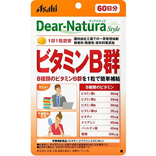 アサヒグループ食品 ディアナチュラ スタイル ビタミンB群×60日分×2袋 サプリメント Dear-Natura