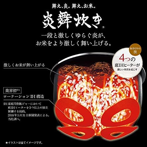 象印圧力IH炊飯ジャー(5.5合炊き)濃墨ZOJIRUSHI炎舞炊きNW-PS10-BZ