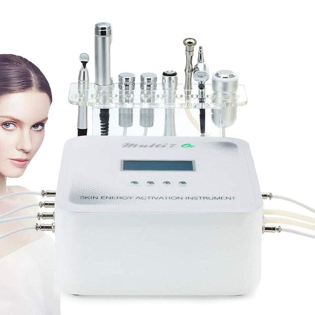 性格特異なキモい1つの美顔術のスキンケアに付き7つ高周波振動 RF 微小電流 美容メソセラピー機