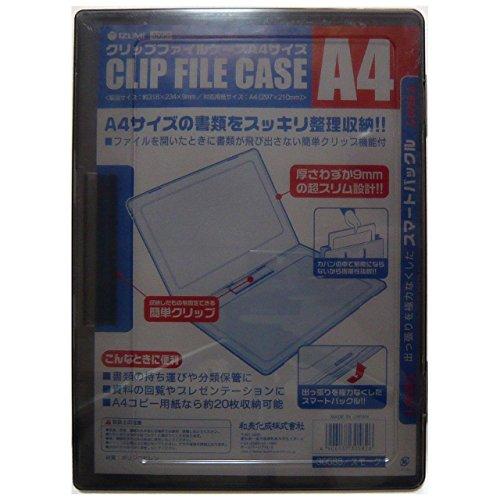 日本製 クリップ ファイル ケース A4サイズ (超スリム設計) 【スモークカラー】
