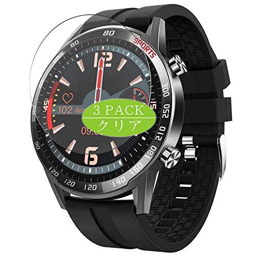 VacFun 3 Pezzi Pellicola Protettiva, compatibile con YoYoFit T23 1.4' Smartwatch Smart Watch (Non Vetro Temperato Protezioni Schermo Cover Custodia) Screen Protector
