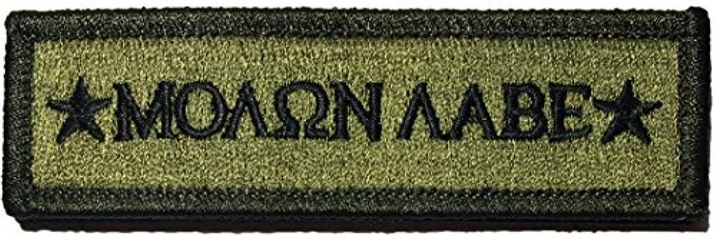Tactical Molon Labe Spartan Morale Tab Patch 1