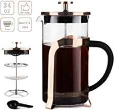 Sivaphe 34OZ French Press Coffee Maker, Double-Wall Borosilicate Glass Tea Pot with Stainless-Steel Filter 1000ml(Rose Gold)