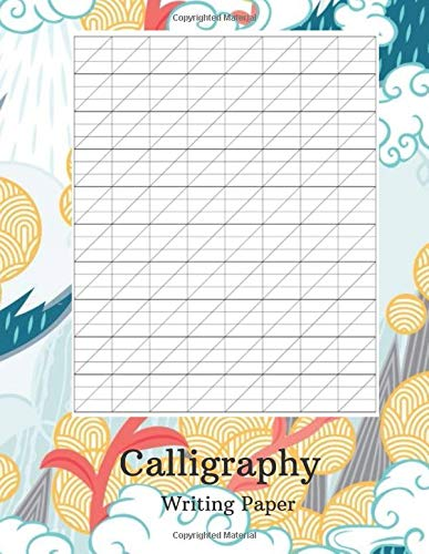 Calligraphy Writing Paper - Inspirational Workbook for Calligraphy & Hand Lettering 101, Creating Beautiful Lettered Art, 8,5 x 11 in, 200 sheets - Chinese summer nature