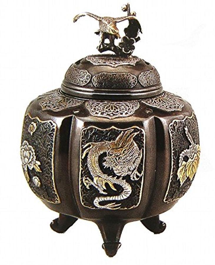 パーティー実用的ロースト『六面吉祥地紋香炉』銅製