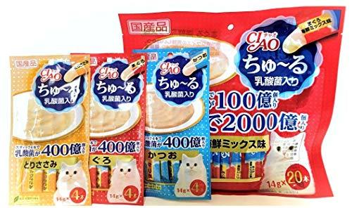 チャオ (CIAO) 猫用おやつ ちゅ~る 乳酸菌入り (まぐろ かつお とりささみ まぐろ海鮮ミックス) 4袋セット 合計 14g×32本入 ちゅーる