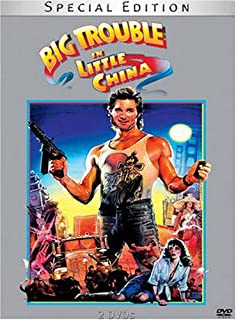Big Trouble in Little China (Steelbook) [Special Edition] [2 DVDs]