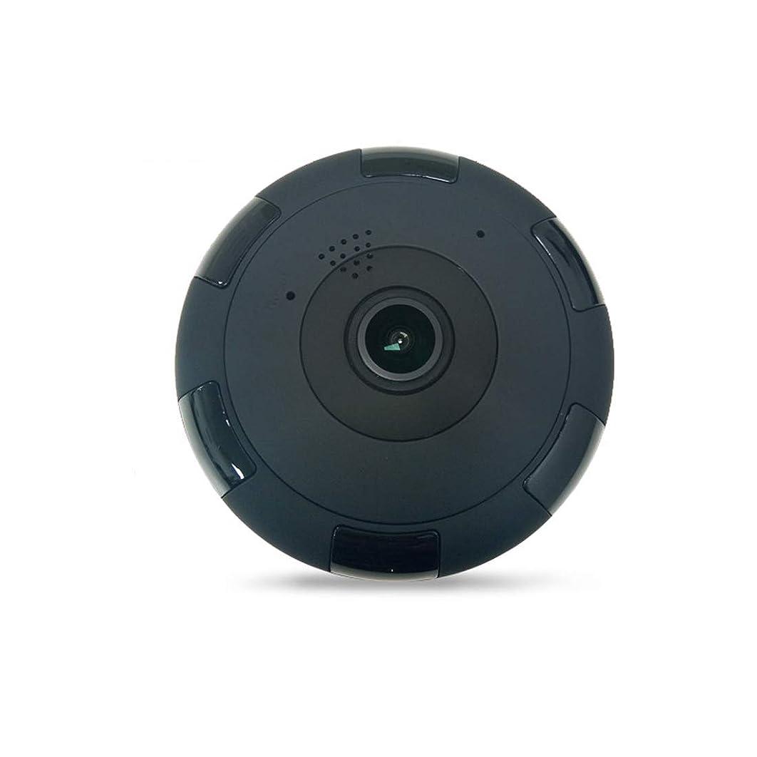 エミュレートするダルセットケント辽阳世纪电子产品贸易中心 WiFiホームセキュリティカメラ、HD 960P 360度パノラマ監視カメラ - ベビーペットモニター - ナイトビジョンと双方向オーディオ、動き検出