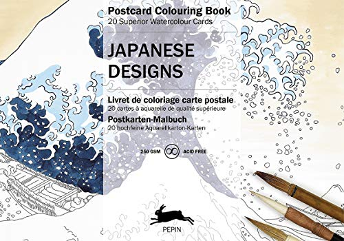 Japanese Designs: Postcard Colouring Book (Multilingual Edition)