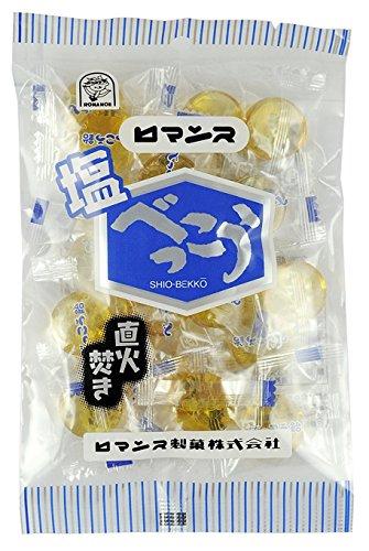 塩べっこう飴 120g(個包装) 10袋(1ケース)