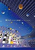 アラフェス 2020 at 国立競技場[JABA-5402/3][DVD]