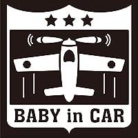imoninn BABY in car ステッカー 【シンプル版】 No.35 戦闘機 (白色)