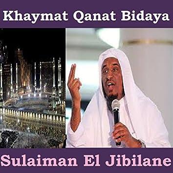 Khaymat Qanat Bidaya (Quran)