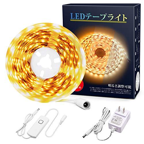 SIBILEDテープライト5mledテープ両面テープライト明るさ調節高輝度正面発光リモコン付き貼り付け切断可能非防水間接照明室内ベッドルームキッチンクローゼットキャビネット足元看板照明パーティー装飾電球色