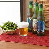 父の日ギフト [イイハナ・ドットコム] 枝豆の鉢植え (6号) セット 「THE軽井沢ビール 飲み比べ」 フラワーギフト お酒
