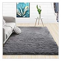 カーペット 現代のシャギーカーペットのリビングルームのコーヒーテーブル寝室の敷物の固体色のふわふわの絹のような敷物バルコニーマット家の装飾白 (Color : Mountain gray, Size : 160x230 cm)