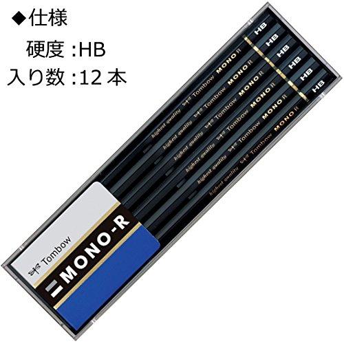 トンボ鉛筆鉛筆MONOモノRHB1ダースプラケースMONO-RHB