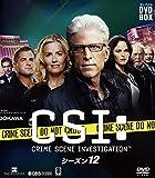 CSI:科学捜査班 コンパクト DVD-BOX シーズン12[KWDD-80691][DVD]
